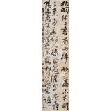 张允汉 四尺对开《孟浩然·归终南山》 中书协会员 中国书法院河南分院创作部主任