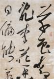 张允汉 四尺对开《春思·草色青青柳色黄》 中书协会员 中国书法院河南分院创作部主任
