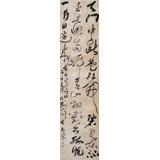 张允汉 四尺对开《望天门山》 中书协会员 中国书法院河南分院创作部主任