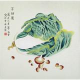凌雪 四尺斗方《百财图》 北京美协会员