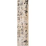 张允汉 四尺对开《春游湖》 中书协会员 中国书法院河南分院创作部主任