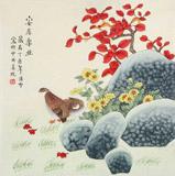 凌雪 四尺斗方《安居乐业》 北京美协会员