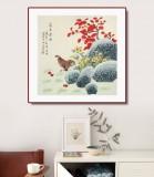 【已售】凌雪 四尺斗方《安居乐业》 北京美协会员