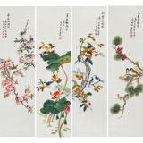 凌雪 四条屏《春夏秋冬》 北京美协会员