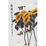 【已售】何一鸣 四尺三开《向阳花》