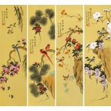 凌雪 四条屏《紫气东来》 北京美协会员
