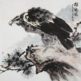 【已售】梁景欣 四尺斗方《雄视图》 学院派画家
