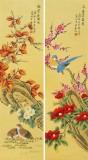 【已售】凌雪 四条屏《春夏秋冬》 北京美协会员