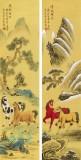 北京美协 凌雪四条屏《马到成功》