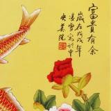 凌雪 四尺斗方《富贵有余》 北京美协会员