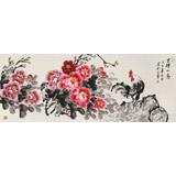 王伟宁 小六尺《吉祥如意》 青年书画才俊 河南美协会员