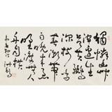 王洪锡 三尺《滁州西涧》 原中国书画家协会副主席