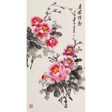 王伟宁《春风得意》 青年书画才俊 河南美协会员