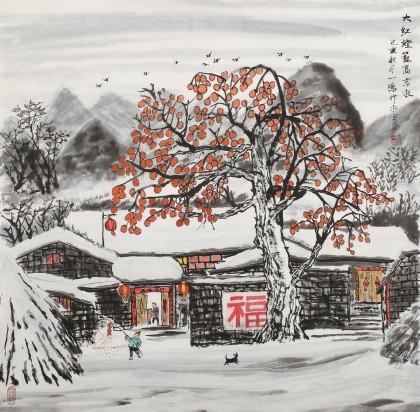 【已售】何一鸣 四尺斗方《大红灯笼高高挂》 冰雪画派画家 师从于志学