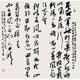 【已售】姚宏宇 四尺斗方精品《苏轼定风波》 中书协培训中心导师