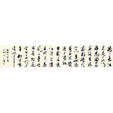 姚宏宇 八尺对开《滚滚长江东逝水》 中书协培训中心导师