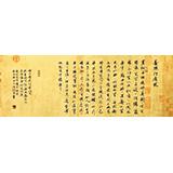 姚宏宇 《普照行者说》 中书协培训中心导师