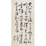 【已售】王洪锡 四尺《山居秋暝》原中国书画家协会副主席