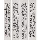 王洪锡 四条屏《赤壁怀古》 原中国书画家协会副主席