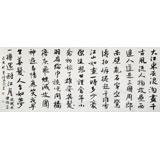 【已售】何文亚 小六尺《大江东去浪淘尽》 首师大美术学硕士 师从欧阳中石