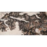 胡书文 四尺《千嶂秋色图》中国书画院创作院副院长