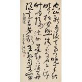 王洪锡 四尺《山居秋暝》原中国书画家协会副主席