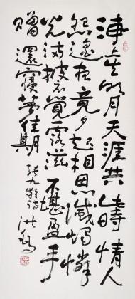 王洪锡 三尺《望月怀远》 原中国书画家协会副主席