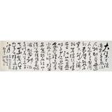 王洪锡 八尺对开《赤壁怀古》 原中国书画家协会副主席