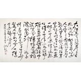 王洪锡 六尺《赤壁怀古》原中国书画家协会副主席