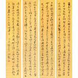 王洪锡 四条屏《桃花源记》 原中国书画家协会副主席