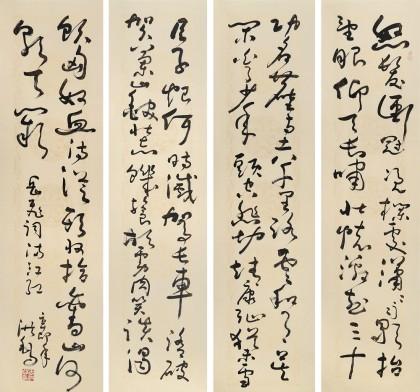王洪锡 四条屏《满江红》 原中国书画家协会副主席