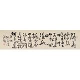 王洪锡 四尺对开《桃花溪》 原中国书画家协会副主席