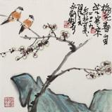 王永刚 斗方小品《梅花香自苦寒来》 78岁国家一级美术师
