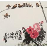 王永刚 三尺斗方《群雀图》 78岁国家一级美术师 太行画院院