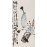 王永刚 三尺《文人雅趣》 78岁国家一级美术师