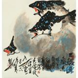 王永刚 三尺斗方《三鳜图》 78岁国家一级美术师