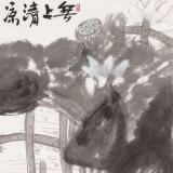 王永刚 四尺斗方《无上清凉》 78岁国家一级美术师