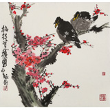 王永刚 三尺斗方《梅枝双栖图》 78岁国家一级美术师