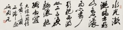 吴身元 四尺对开《东坡西湖诗》 原中国硬笔书法家协会副主席