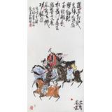 王永刚 四尺《大唐风采》 78岁国家一级美术