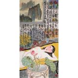 王永刚 四尺《荷香图》 78岁国家一级美术