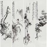 【已售】庾超然 四条屏《梅兰竹菊》 黄鹤楼书画院院长