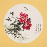 【已售】邹本财 团扇牡丹《春到洛阳》 公主岭市美协常务副主席