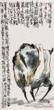 王永刚 四尺唐马图《汉唐雄风》 78岁国家一级美术