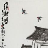 王永刚 三尺《得财图》 78岁国家一级美术师