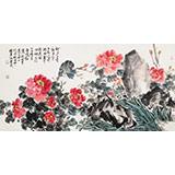 曲逸之 四尺《占断城中好物华》 河南省著名花鸟画家