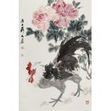 陈薪名《大吉图》 中美协会员 第六届全国花鸟画展金奖获得者