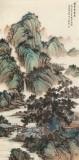 吴显刚 《晴峰云壑图》 贵州七星关美协主席