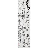 张允汉 四尺对开《赠汪伦》 中书协会员 中国书法院河南分院创作部主任