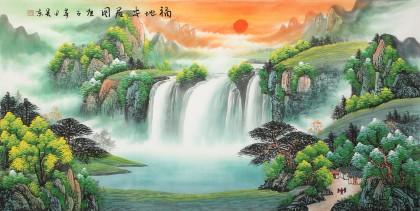 【已售】吴东 四尺《福地安居图》 著名易经风水画家